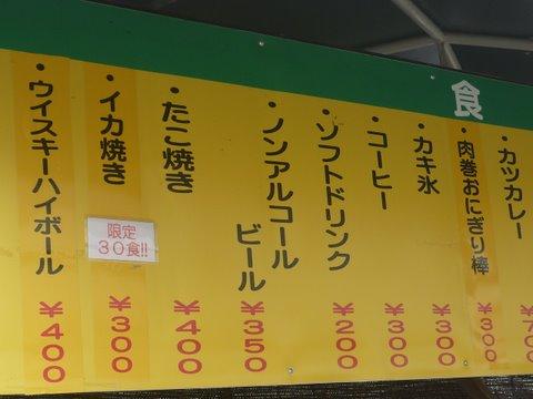 尼崎スポーツの森アマラーゴ プール スライダー